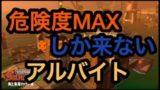 [サーモンラン野良カンスト]スプラトゥーン2 危険度MAX連発!