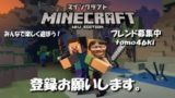 【WiiUマインクラフト】ともきのサバイバル再挑戦-01