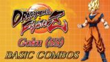 DBFZ:Goku(SS) Combos ➤悟空(超サイヤ人)基本コンボ  ドラゴンボールファイターズ