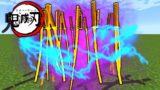 【マインクラフト】鬼滅の刃 #10 無限の「雷の呼吸」? 【マイクラ 抜刀剣 mod】