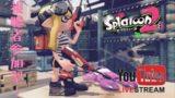 【スプラトゥーン2】はやと枠 オールX(なりたての弱者)による視聴者参加型レギュラーマッチ ナワバリバトル プライベートマッチ 初見さん大歓迎!