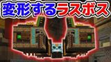 #6(終)【マインクラフト】爆弾発射!ジャングルのラスボス【統合版】『JUNGLE EXPLORER』