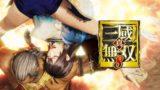 【真・三國無双8】辛憲英をフォトモードで黄蓋バスター!:PS4 / DW9 -  Photo Mode / Xin Xianying / ryona